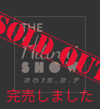 The Hitinui Show at Mahaloa 完売
